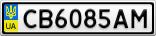 Номерной знак - CB6085AM