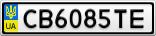 Номерной знак - CB6085TE