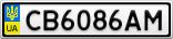 Номерной знак - CB6086AM