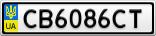 Номерной знак - CB6086CT