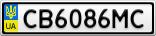 Номерной знак - CB6086MC