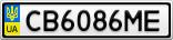 Номерной знак - CB6086ME