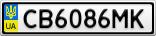 Номерной знак - CB6086MK