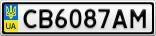 Номерной знак - CB6087AM