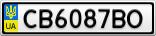 Номерной знак - CB6087BO