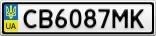 Номерной знак - CB6087MK