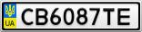 Номерной знак - CB6087TE