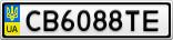 Номерной знак - CB6088TE