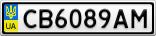 Номерной знак - CB6089AM