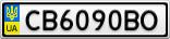 Номерной знак - CB6090BO