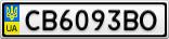 Номерной знак - CB6093BO