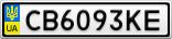 Номерной знак - CB6093KE