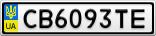 Номерной знак - CB6093TE