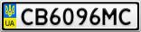 Номерной знак - CB6096MC