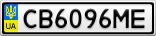 Номерной знак - CB6096ME