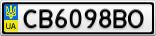 Номерной знак - CB6098BO