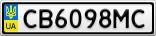 Номерной знак - CB6098MC
