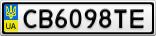 Номерной знак - CB6098TE