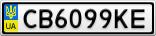 Номерной знак - CB6099KE