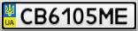 Номерной знак - CB6105ME
