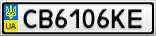 Номерной знак - CB6106KE