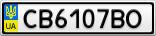 Номерной знак - CB6107BO