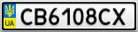Номерной знак - CB6108CX