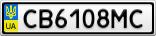 Номерной знак - CB6108MC