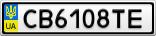 Номерной знак - CB6108TE