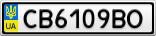 Номерной знак - CB6109BO