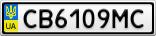 Номерной знак - CB6109MC