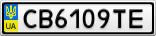 Номерной знак - CB6109TE