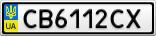 Номерной знак - CB6112CX