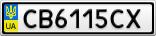 Номерной знак - CB6115CX