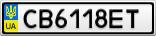 Номерной знак - CB6118ET