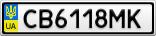 Номерной знак - CB6118MK