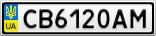 Номерной знак - CB6120AM