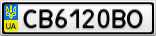 Номерной знак - CB6120BO