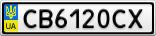 Номерной знак - CB6120CX