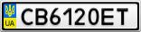 Номерной знак - CB6120ET