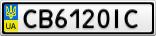 Номерной знак - CB6120IC