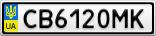 Номерной знак - CB6120MK
