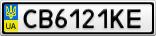 Номерной знак - CB6121KE
