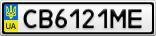 Номерной знак - CB6121ME