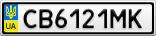 Номерной знак - CB6121MK