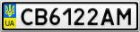 Номерной знак - CB6122AM