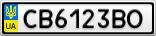 Номерной знак - CB6123BO