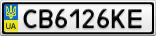 Номерной знак - CB6126KE