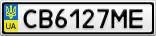 Номерной знак - CB6127ME