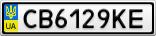 Номерной знак - CB6129KE